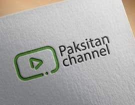 Nro 35 kilpailuun Logo Design for new age YouTube Channel käyttäjältä fb59ae99fc326f2