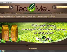 #72 cho Banner Ad Design for Tea4me.ru tea&coffee sales&delivery bởi dendrenal