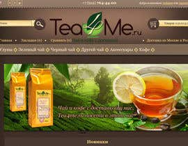 #89 cho Banner Ad Design for Tea4me.ru tea&coffee sales&delivery bởi ronikon