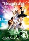 Proposition n° 37 du concours Graphic Design pour Graphic Design for  A new main-scale ballet production
