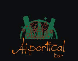 """#1 dla """" Ai Portici """" logo for historic bar in the center of the city of Cremona przez aaea"""