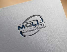 Nro 39 kilpailuun Logistic/Trucking Company Logo käyttäjältä Mirtoki