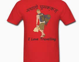 #69 for Design a T-Shirt for traveling lovers by anandgaurav311
