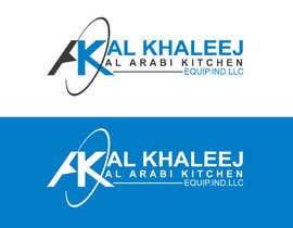 Nro 116 kilpailuun Design a logo for AL KHALEEJ käyttäjältä keyaakash