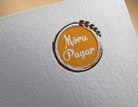 #27 для Logo for a baker від sharminbohny