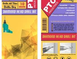 #7 for PTC Industries by gurpreet00987