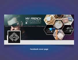 nº 43 pour Design a Logo par satyam9