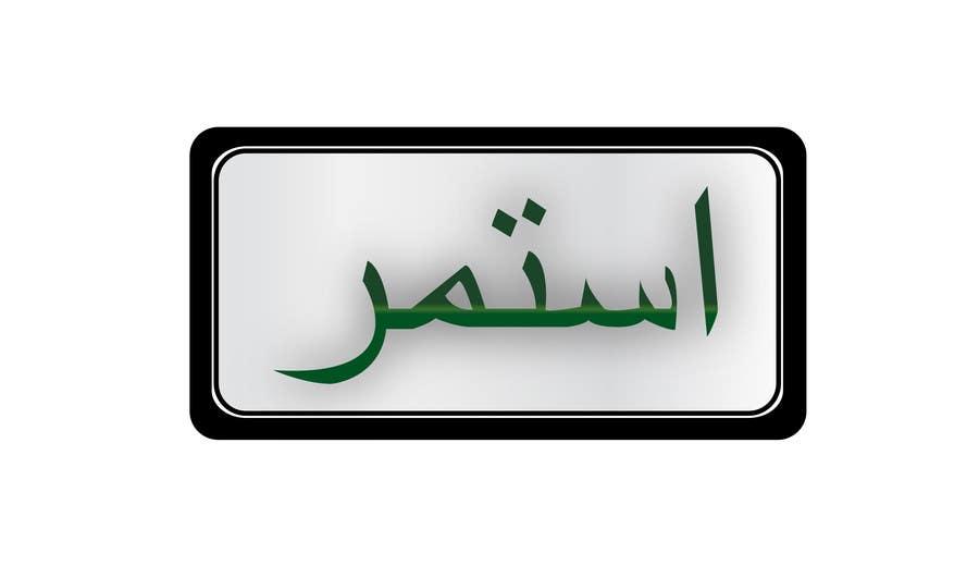 Kilpailutyö #                                        446                                      kilpailussa                                         Logo Design for a Novel
