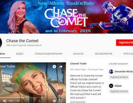 #34 for YouTube banner for a female-fronted rock band's channel by Bulka