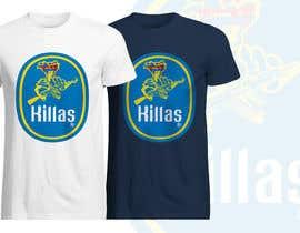 Nro 74 kilpailuun Design a T-Shirt käyttäjältä Cheda