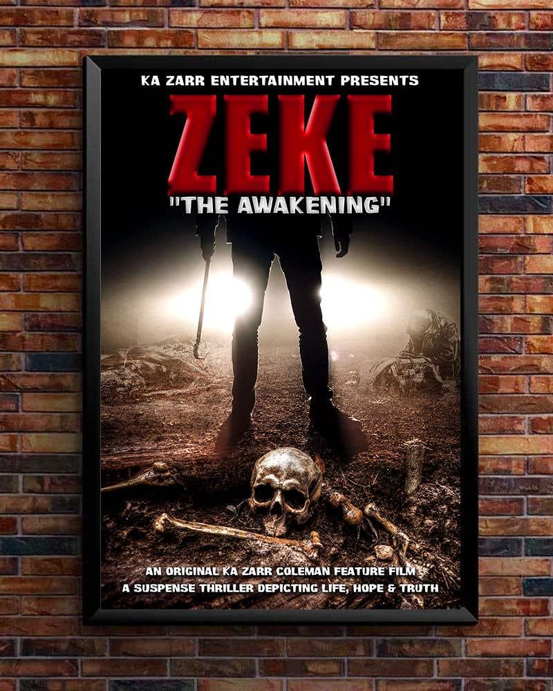 Movie poster design contest