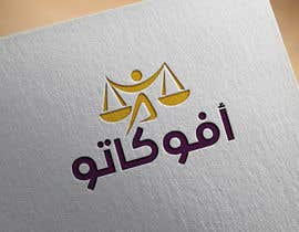 Tahmidsami1 tarafından Startup Logo için no 306