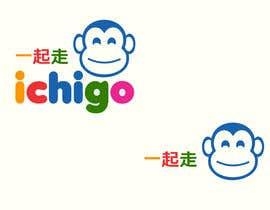 #33 για logo updated with Chinese characters από raymand05