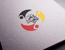 #43 cho Family Logo Enhancing / Upgrading! bởi Yacinebz