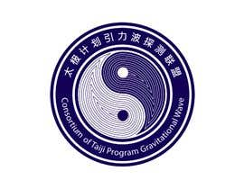 ljubasrm559 tarafından Design a Logo for China academic union için no 63