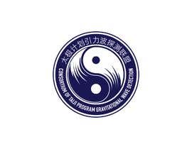 zouhairgfx tarafından Design a Logo for China academic union için no 66