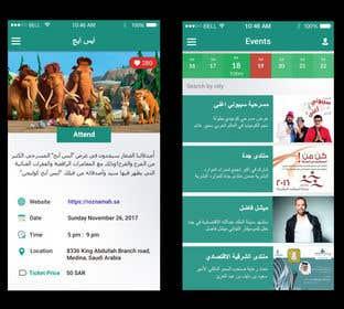 Image de                             Redesign 2 App Screens
