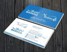 #86 untuk Design some Business Cards for a lighting company oleh aminur33