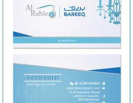 #59 untuk Design some Business Cards for a lighting company oleh GabrielStanciu