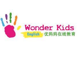 #29 cho Design a Logo for online english school bởi faisal0077