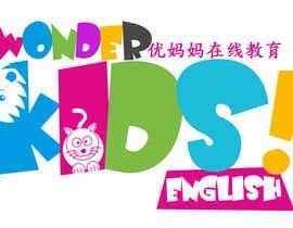 #15 cho Design a Logo for online english school bởi xdkhacker