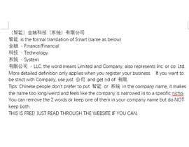 #9 para Translate the company's name to Chinese language por foxleigh