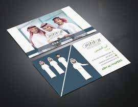 #139 for Design-Business-Card by zubair141