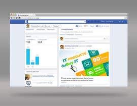 boomer85 tarafından Design an Advertisement for Facebook - 1200 x 628 pixels. için no 23