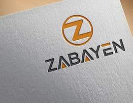 Nro 212 kilpailuun Logo for Mobile App käyttäjältä abirhasan9902