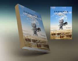 #23 for Book Cover - Design af fionalingweayang