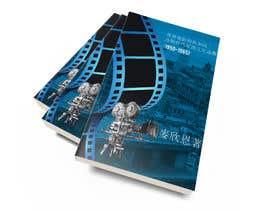 #26 for Book Cover - Design af Inadvertise