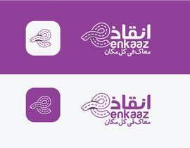 Nro 39 kilpailuun Design a Logo käyttäjältä heshamelerean