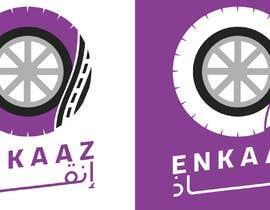 Nro 71 kilpailuun Design a Logo käyttäjältä BaraaAlsalameh