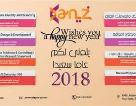 #31 cho Design-New-Year-Banner-Illutrating services bởi guessasb