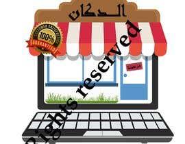 younesmakhroubi tarafından Need logo, FB cover photo & 3 FB posts için no 132
