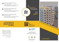 Proposition n° 8 du concours Graphic Design pour design a brochure