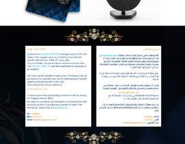 #70 for Design web page by somaaamer
