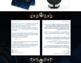 #70 untuk Design web page oleh somaaamer