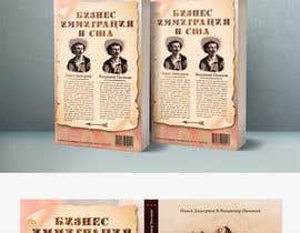 Nro 5 kilpailuun Western Book Cover design with RUSSIAN text käyttäjältä rosaelemil