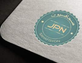 #5 cho Urgent Company Branding Design bởi mdabdulbaten1972