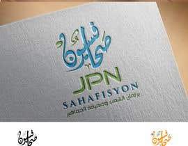 #34 cho Urgent Company Branding Design bởi samarabdelmonem