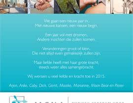 cmfigueroa93 tarafından Design a new year card for our medical centre! için no 20