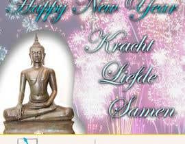 jinbasco tarafından Design a new year card for our medical centre! için no 8
