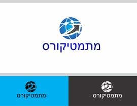 #13 for Design a Logo For a college that teaches online math courses - Logo with Hebrew words by graphicsinsect