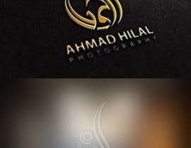 #194 untuk Logo for a Photographer oleh ZulqarnainAwan89