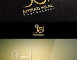 #256 untuk Logo for a Photographer oleh ZulqarnainAwan89