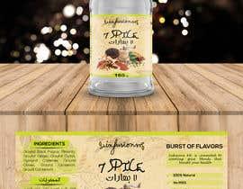 melyaalaoui tarafından edible spice bottle label için no 21