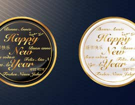 MahaFnj tarafından Happy New Year Button Design için no 15