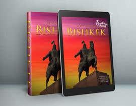 #105 for E-book front cover af DevrajDey