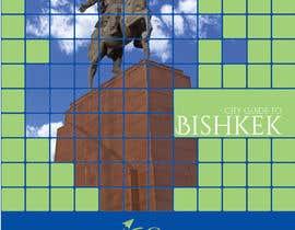 #99 for E-book front cover af sanjaykaushik007